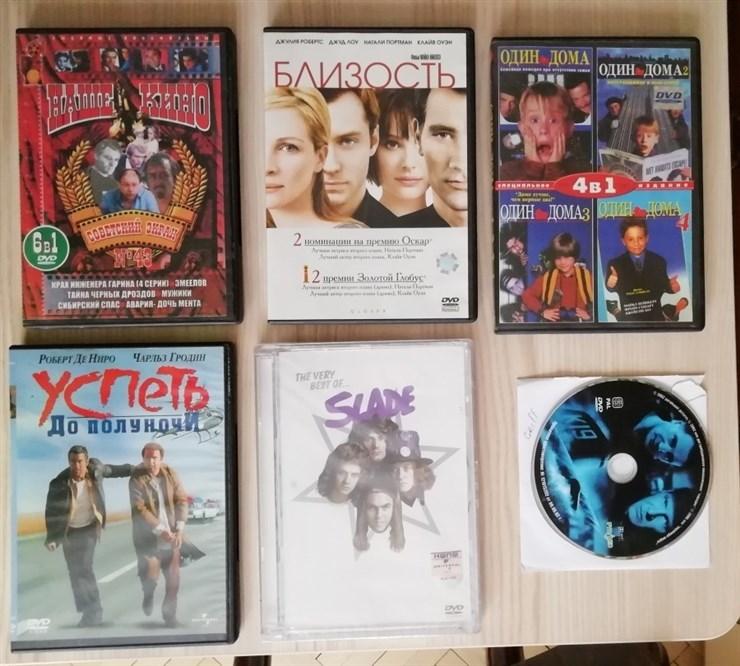 CD и DVD диски (кино и музыка) + 1 видео-кассета