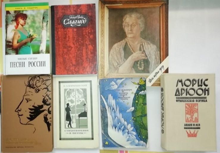 Книги + материалы по фр. языку