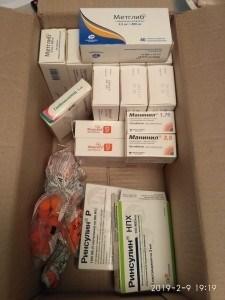Лекарства от диабета и миастении