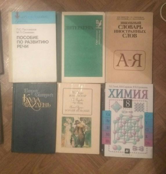 Отдам книги и диски. Метро Академическая/нагорная/крымская