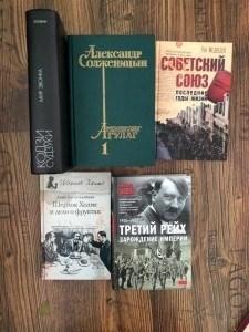 Отдам книги, метро Беговая - 2