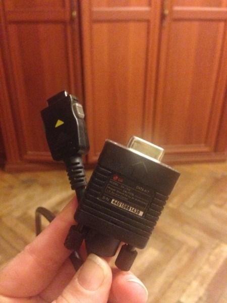 Отдам сканер (плохо работает), гарнитуру и клавиатуру и др., Москва