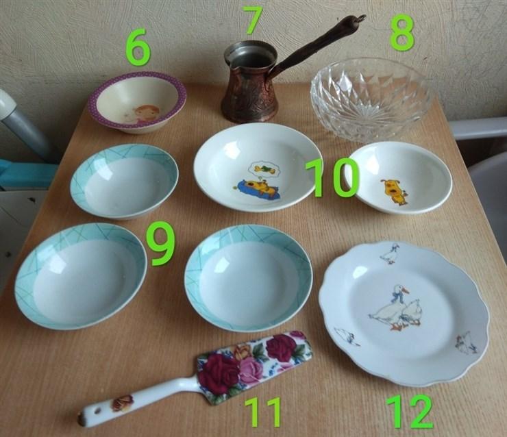 Разное, в основном посуда, МСК, ЗАО (м. Молодёжная)