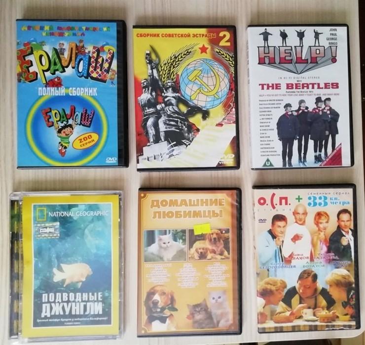 СD, DVD диски с фильмами и музыкой + 1 видео-кассета (повтор).