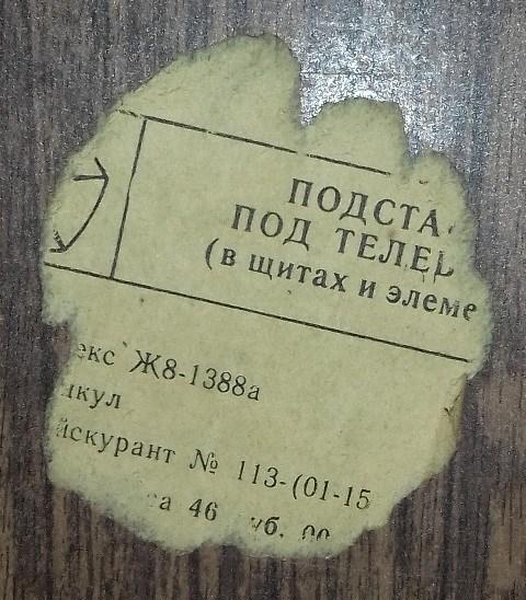 Тумба под телевизор на колесах, Москва, ЮЗАО