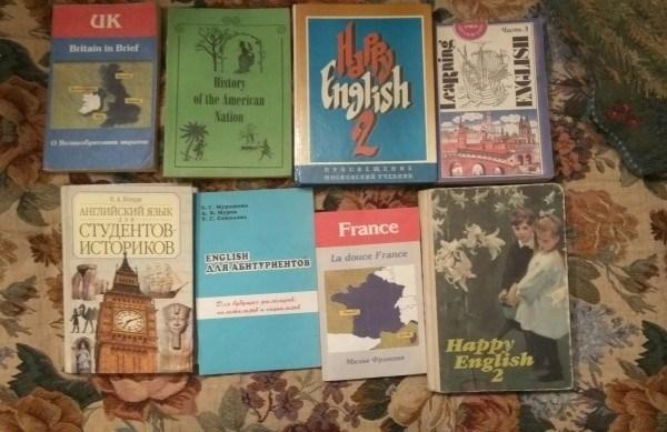Учебники по английскому, сборники тестов по истории (ЕГЭ, ГИА), Киосаки, Норбеков